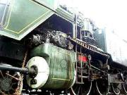 locomotive AAATV